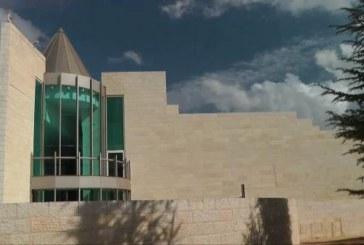 בית המשפט העליון דחה עתירה לדחיית בחירות