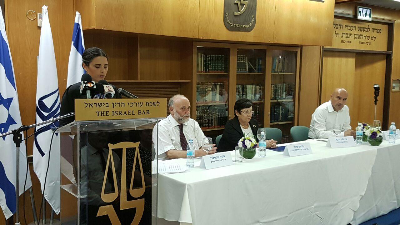 שרת המשפטים איילת שקד בטקס סיום שנת המשפט | צילום דוברת שרת המשפטים