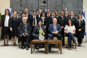 טקס השבעת שופטים התקיים בבית הנשיא