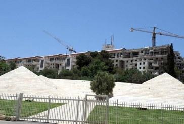 הצעת חוק למען הדיור הציבורי