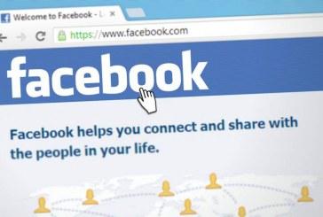 תביעה בעקבות פוסט בפייסבוק