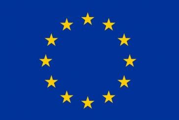 האיחוד האירופי יוצא כנגד החלטת ישראל