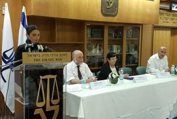 הנאומים והנואמים של טקס סיום שנת המשפט