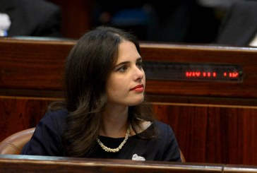 הצעת חוק: ניצול קטינים יוגדר כפשע